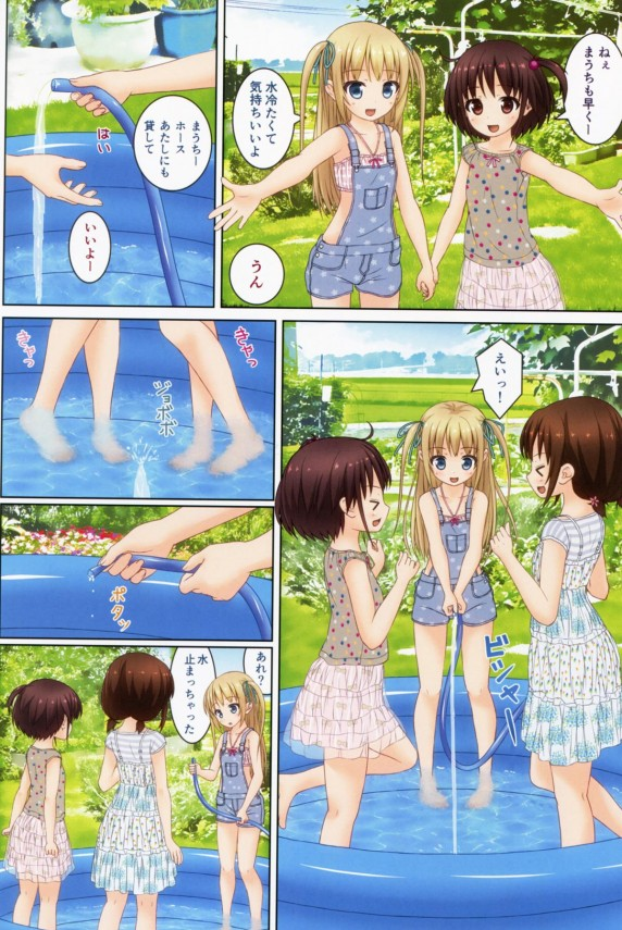 かわいいJS少女たちがパンツ一枚のエッチぃ格好で遊んでるフルカラー非エロ漫画ww (20)