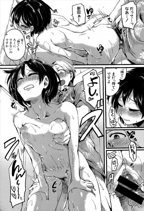 【エロ漫画・エロ同人誌】何故か男子校に通うお嬢様と執事がプールの更衣室で最後までしちゃうwww (21)