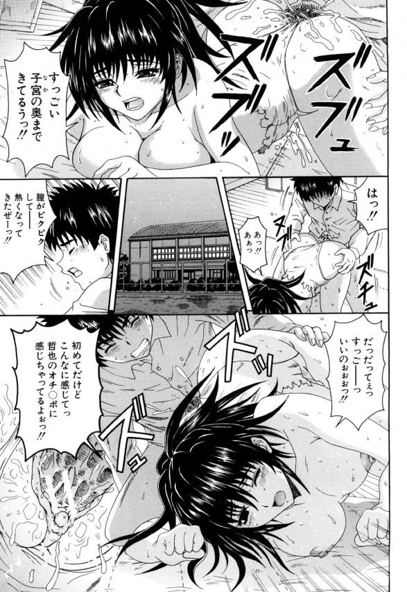 【エロ漫画・エロ同人誌】ドスケベ新体操ガールと用具室でセックスwww (19)