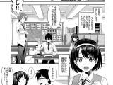 [たかのゆき] カノジョは絶対処女がいいっ! (1)
