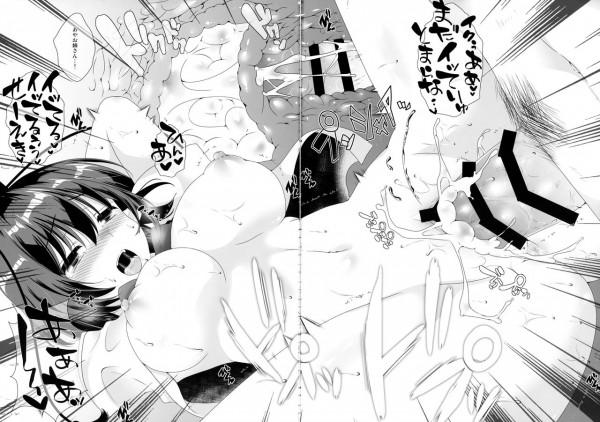 大きなオッパイでパイズリして勃起した男性器で中出しを繰り出される射命丸文♪【東方 エロ漫画・エロ同人】 (24)