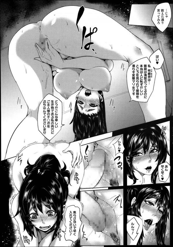 【エロ漫画】文武両道の美人女子校生とセックスしたった結果w【無料 エロ同人】(14)