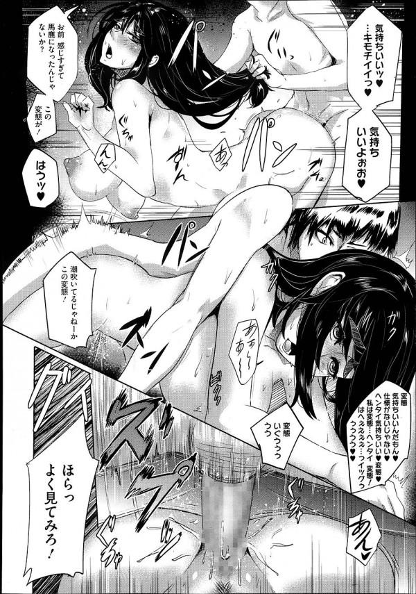 【エロ漫画】文武両道の美人女子校生とセックスしたった結果w【無料 エロ同人】(16)