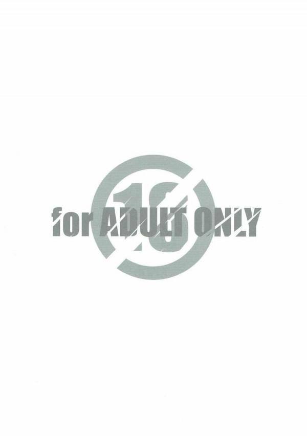 【だがしかし エロ漫画・エロ同人】鹿田ココノツが巨乳眼鏡っ子のおねえさん尾張ハジメとセックスしてるよ~ww (18)