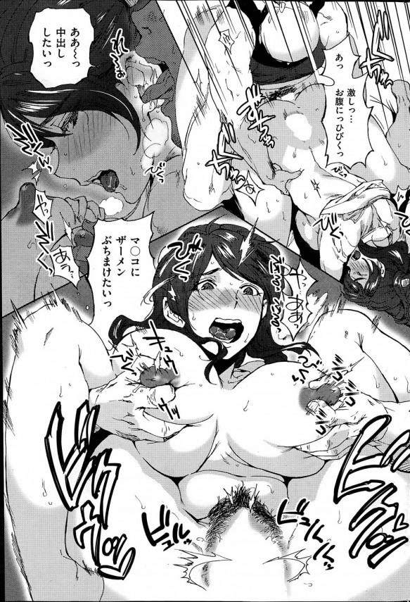 【エロ漫画・エロ同人】お嫁さんを共有しちゃう色々倒錯してるけど楽しそうな一家www (9)