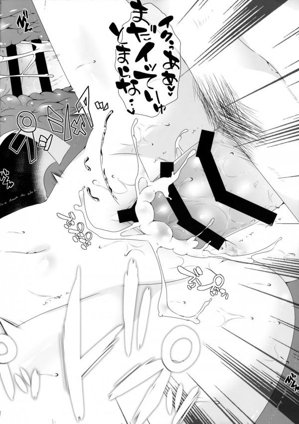 大きなオッパイでパイズリして勃起した男性器で中出しを繰り出される射命丸文♪【東方 エロ漫画・エロ同人】 (23)