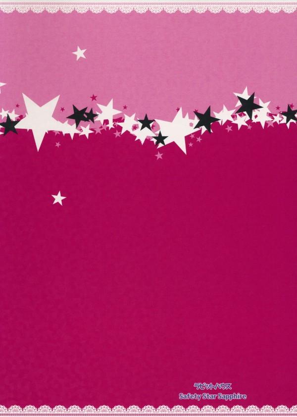 【東方 エロ漫画・エロ同人】貧乳かわいい妖精のスターサファイアちゃんが温泉でセックスしてるよ~ww (19)
