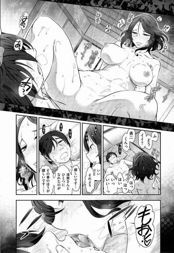 【エロ漫画】ドSなお姉さんが純情な年下青年を痴女って中出しセックス!その時の彼が今の旦那なんです【無料 エロ同人】(15)