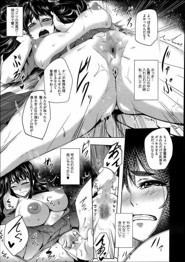 【エロ漫画】文武両道の美人女子校生とセックスしたった結果w【無料 エロ同人】(11)