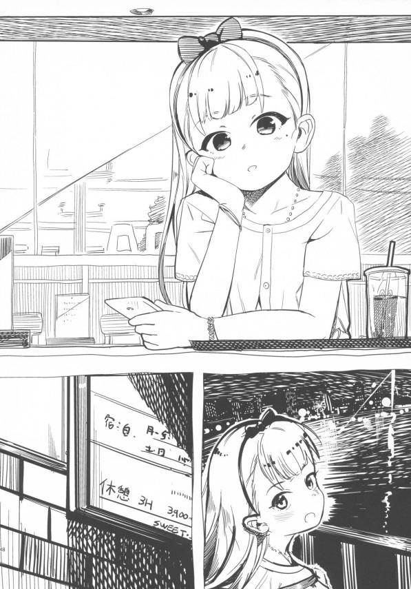 【エロ漫画】ルリグの可愛い女の子と実際にセックスできちゃう話を集めたエロエロな総集編!!【無料 エロ同人誌】 (47)