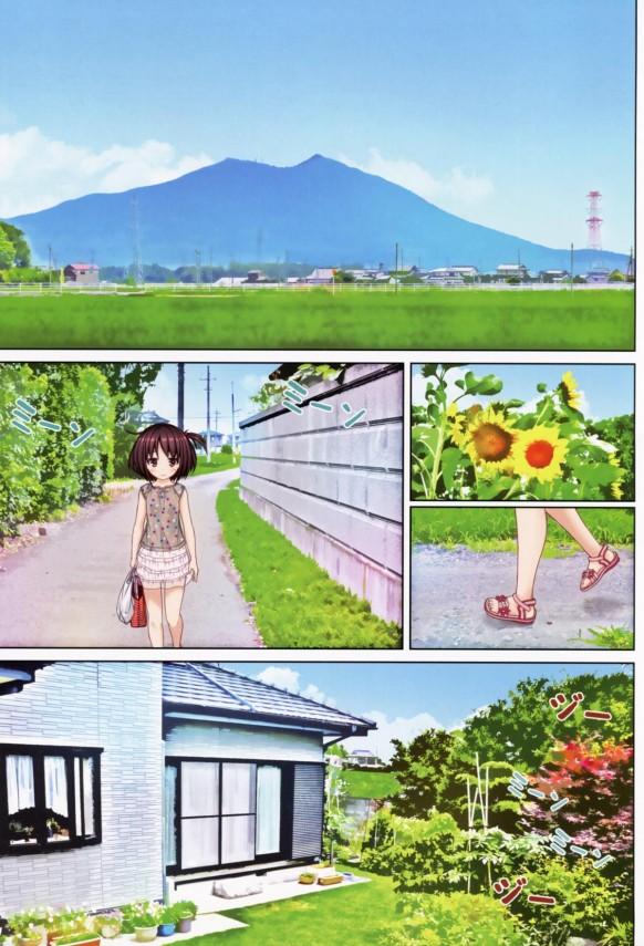 かわいいJS少女たちがパンツ一枚のエッチぃ格好で遊んでるフルカラー非エロ漫画ww (3)