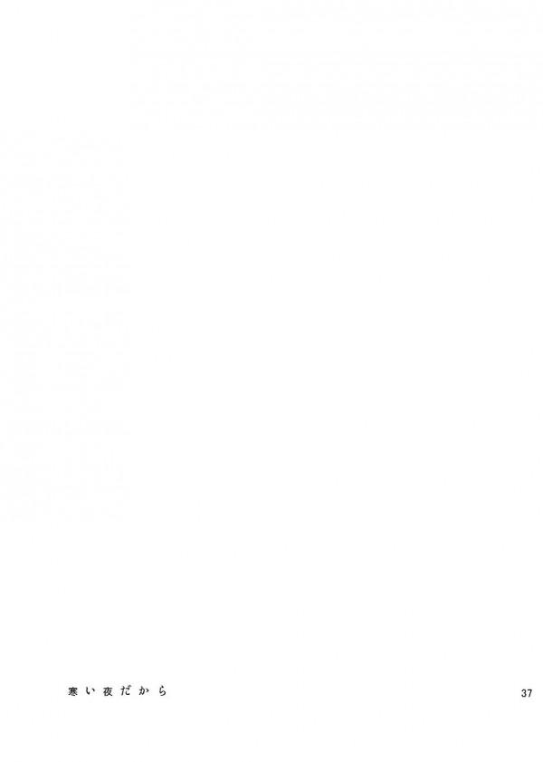 【エロ同人誌 ランス9】貧乳かわいいランシルとランスの非エロ漫画wwww【無料 エロ漫画】 (37)