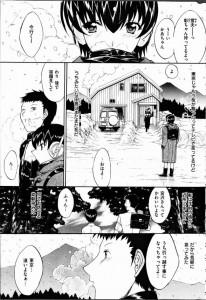 【エロ漫画】地元を離れてしまう彼氏さんと一緒に田舎の女子校生がおセックスに励みます【鬼ノ仁 エロ同人誌】