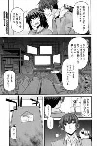 【エロ漫画】引きこもりの巨乳お姉さんと高級ホテルでセックス~【宮社惣恭 エロ同人】