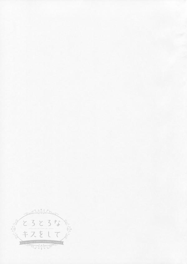 【ごちうさ エロ漫画・エロ同人誌】可愛い女子校生の天々座理世と桐間紗路がレズビアンエッチしてるよ~ww (18)