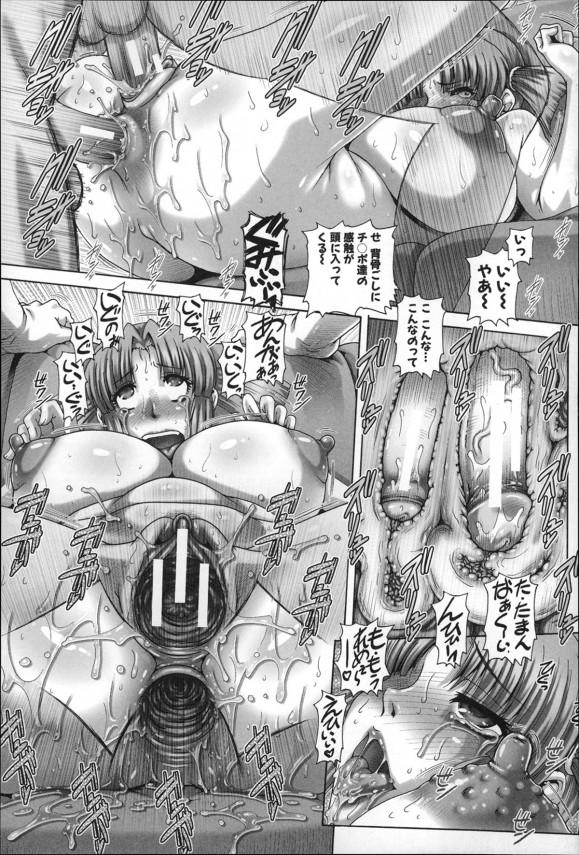 【エロ同人】奥様方はフェラチオしてから肉棒にムチムチボディでご奉仕して中出しセックスをすることで男に奉仕活動を展開する♪【無料 エロ漫画】(25)