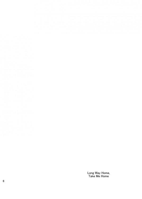 【エロ同人誌 ランス9】貧乳かわいいランシルとランスの非エロ漫画wwww【無料 エロ漫画】 (6)