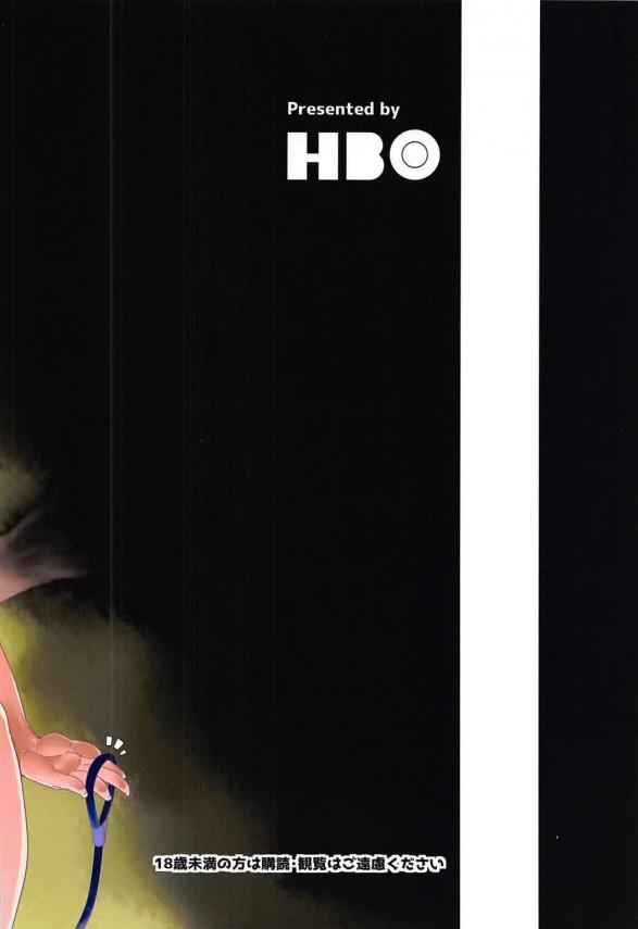 【モバマス エロ漫画・エロ同人】貧乳JS赤城みりあちゃんがPさんと巨乳JK城ヶ崎美嘉をオモチャにして調教凌辱エッチしまくるよ~ww (31)
