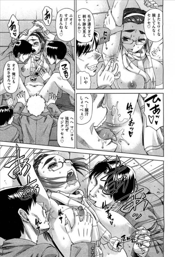 【エロ漫画】生徒指導もしている女教師だったが、生徒からのいやらしい視線を【無料 エロ同人】(19)