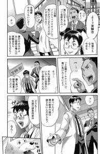 【エロ漫画】眼鏡っ子巨乳女子校生が学校で3P乱交エッチされちゃうよ~【みつや エロ同人】
