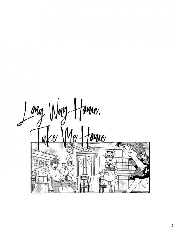 【エロ同人誌 ランス9】貧乳かわいいランシルとランスの非エロ漫画wwww【無料 エロ漫画】 (3)