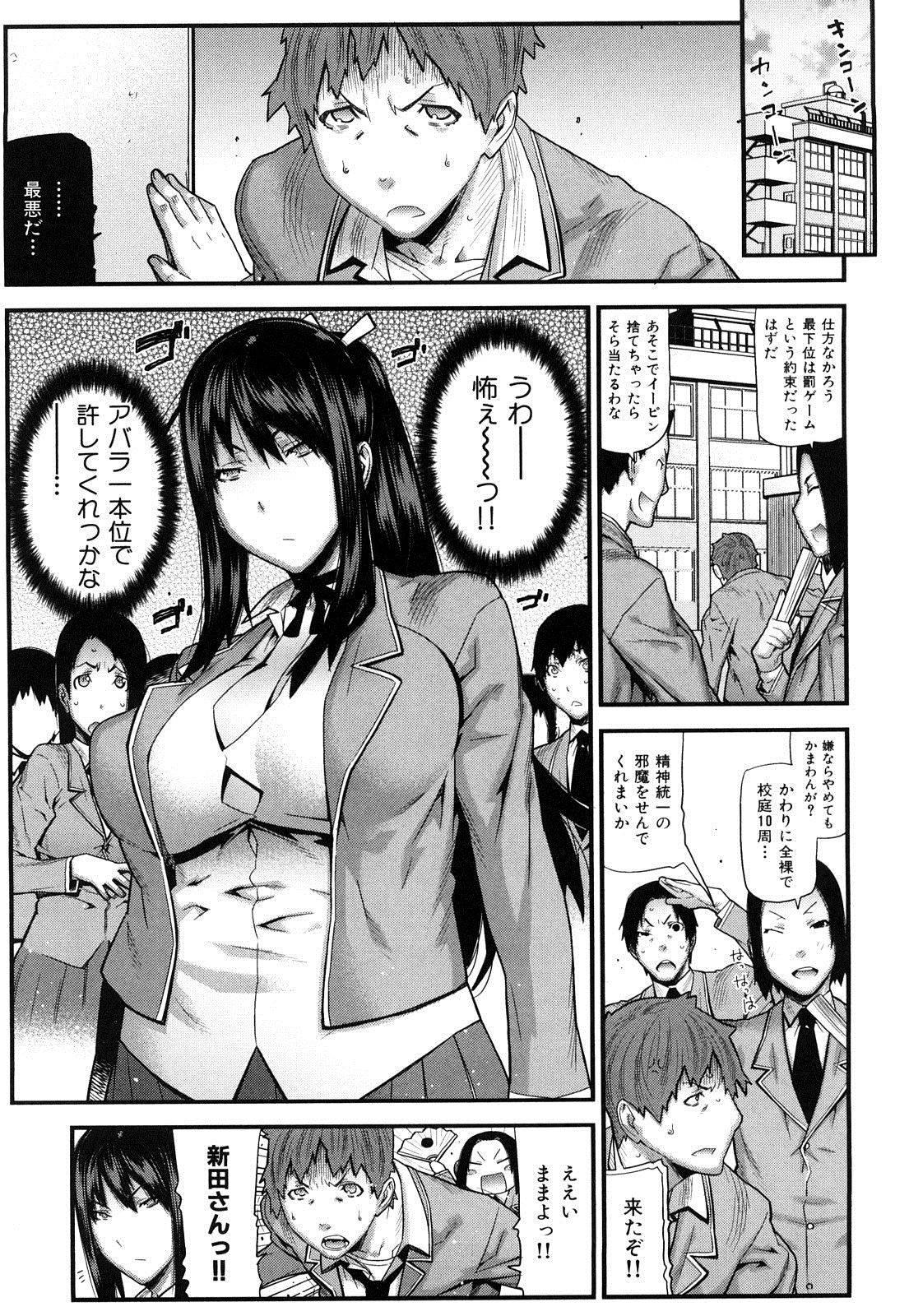 [池上竜矢] 椿さんといっしょ (1)