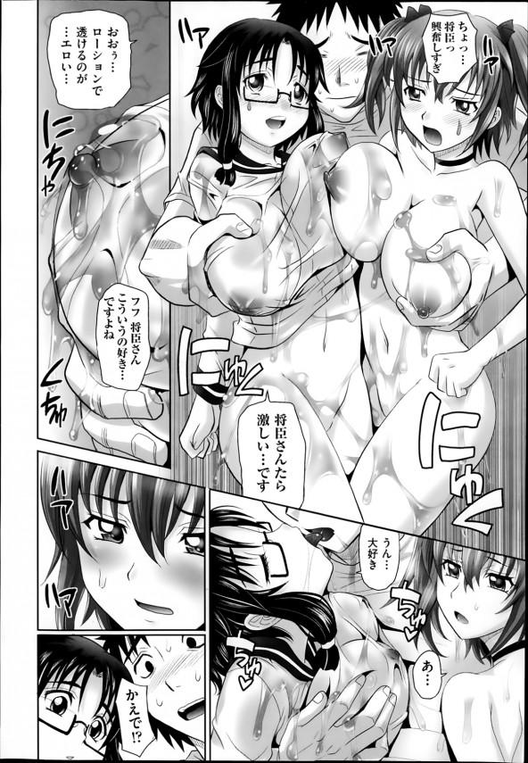 【エロ漫画】アイドルの彼女が忙しくてセックスさせてくれないから浮気するがソッコーバレるwwwww【無料 エロ同人誌】 (10)
