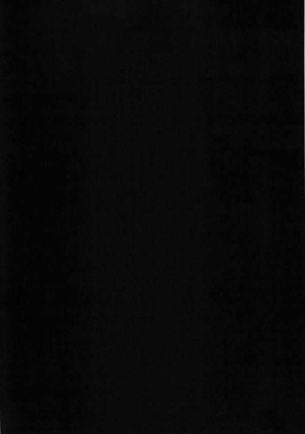 【東方 エロ漫画・エロ同人】十六夜咲夜、鈴仙・優曇華院・イナバ、霊烏路空たちのエッチな漫画詰め合わせ!! (103)