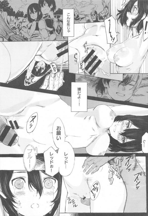 【エロ漫画】敵の組織に捕まってしまった戦隊メンバー!拘束されたブルーをレッドが洗脳されたふりをするために犯すことにwww【無料 エロ同人誌】 (7)