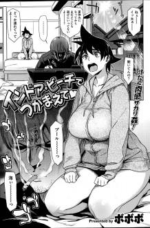 エロマンガ家の彼女がマイクロビキニを着て誘惑してくるからセックスする流れにwww