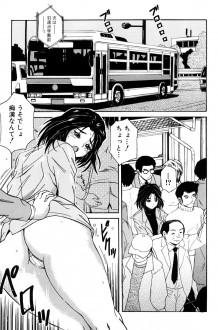 痴漢にパンツを盗られてしまった女教師はノーパンなのを生徒に知られてしまい黙っててもらう代わりにセックスするww