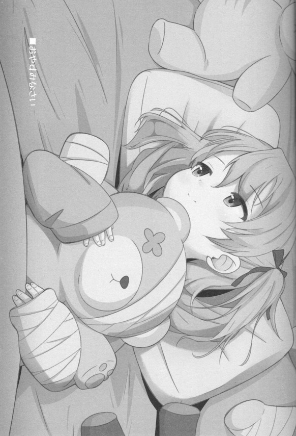 おねしょしちゃう愛里寿ちゃんが可愛すぎてついエッチなことをしてしまい、感謝の生中出しエッチww【ガルパン エロ漫画・エロ同人】 (20)