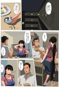 [夢々] if里美 (1)