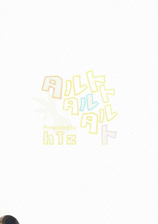 【ToS エロ漫画・エロ同人誌】ネクロマンサー、ソーサラー、オラクルたちの面白マンガやエロエロマンガ!!14)
