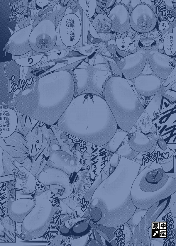 催眠で強制的に発情させられた爆乳の八雲藍が快楽堕ちしてボテ腹になってるwww【東方 エロ漫画・エロ同人】 (24)