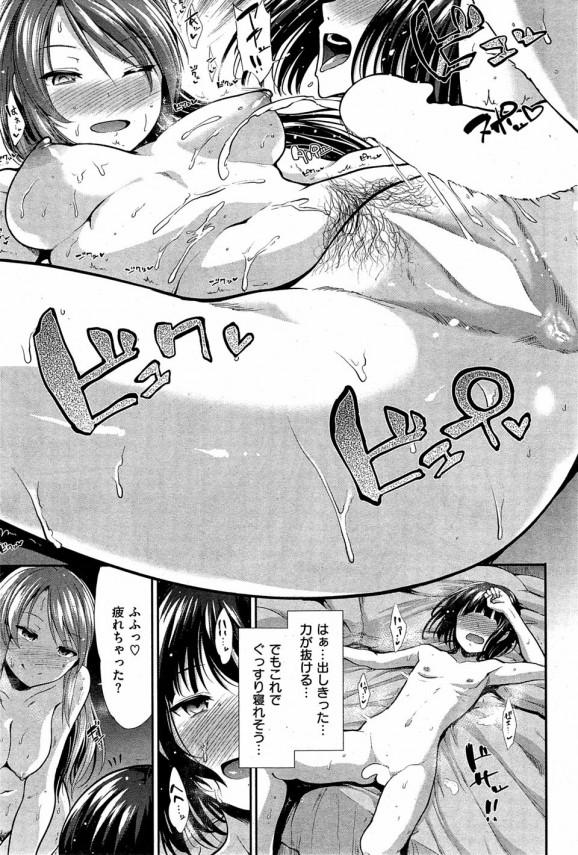 【エロ漫画】家政婦がエロすぎるからセックスを命令したら逆に主導権握られるショタw【無料 エロ同人】(13)