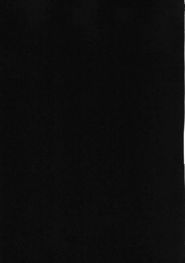 【東方 エロ漫画・エロ同人】十六夜咲夜、鈴仙・優曇華院・イナバ、霊烏路空たちのエッチな漫画詰め合わせ!! (44)