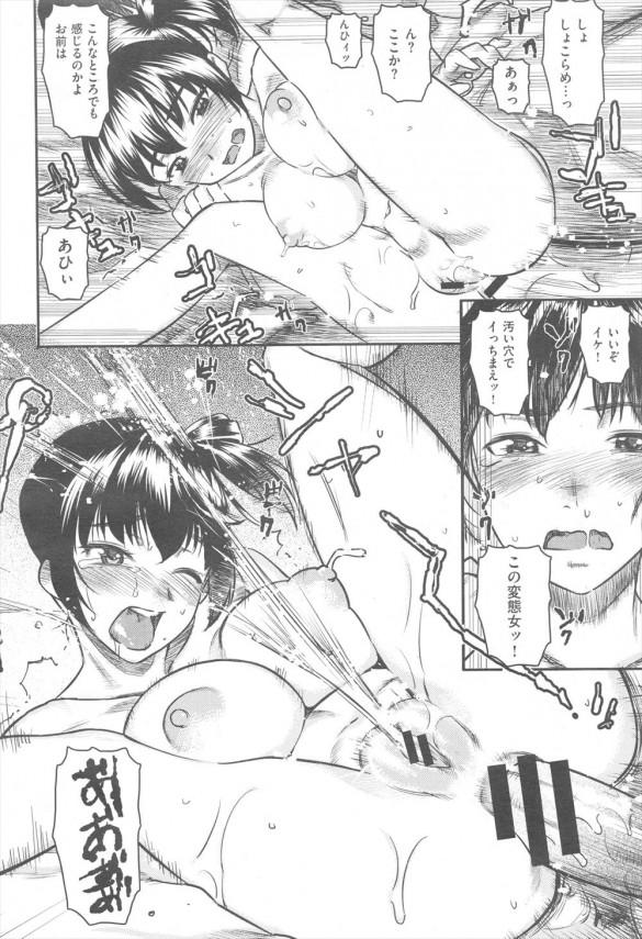 【エロ漫画・エロ同人誌】同僚の天使だと思ってた子が実は超ヤリマンで大嫌いな先輩のチンポをフェラしてたんだがwww (14)