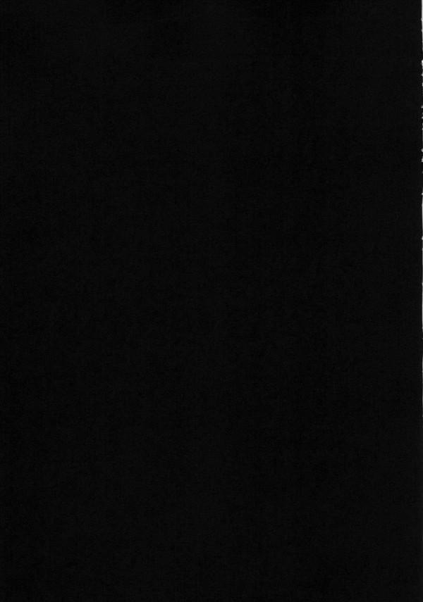【東方 エロ漫画・エロ同人】十六夜咲夜、鈴仙・優曇華院・イナバ、霊烏路空たちのエッチな漫画詰め合わせ!! (80)