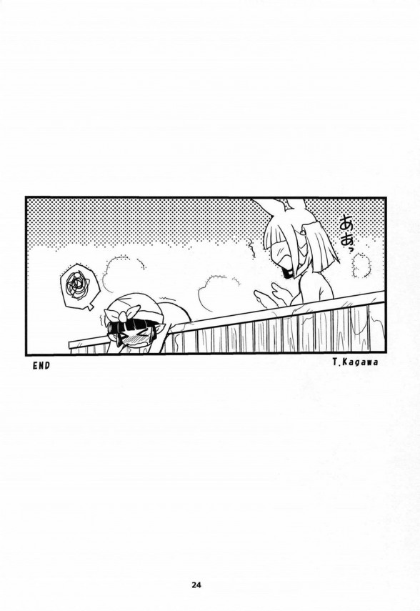 【エロ同人誌 グラブル】酒に酔った勢いで制服に着替えたコルワだったがそれが案外悪くもなく団長に見せに行くことに…【無料 エロ漫画】 (24)