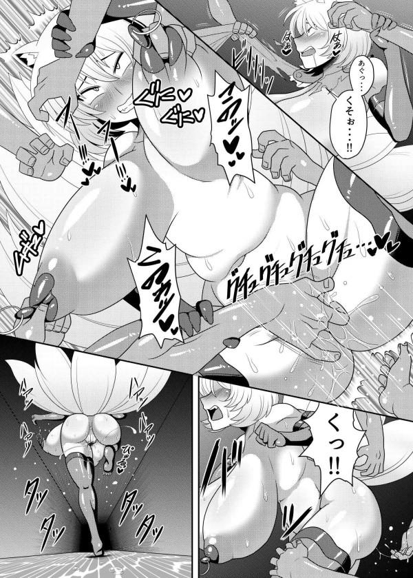 催眠で強制的に発情させられた爆乳の八雲藍が快楽堕ちしてボテ腹になってるwww【東方 エロ漫画・エロ同人】 (10)