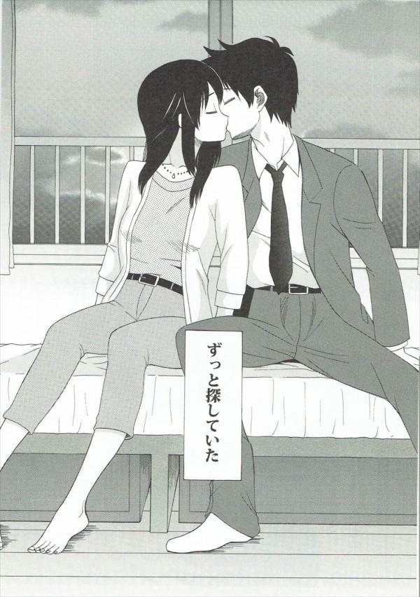 入れ替わっている間にオナニーをしていた瀧と三葉は再会した後に懐かしさを覚えながらもイチャラブセックスする♪【君の名は。 エロ漫画・エロ同人】 (2)
