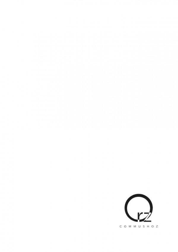 ミカを飽きさせないためにも今夜はアキのほうからエッチに迫ってみることに!!【ガルパン エロ漫画・エロ同人】 (22)