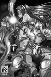 対魔忍として活躍していた伊織は敵の手中に堕ちてしまい触手の拷問にかけられさらに秋月涼に無理やり犯されて…【デレマス エロ漫画・エロ同人】