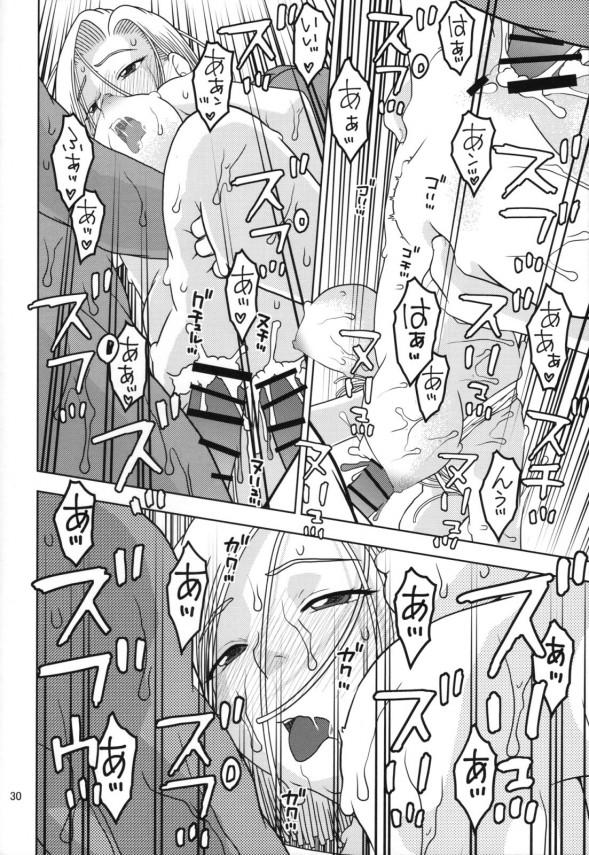 【ドラゴンボール エロ漫画・エロ同人誌】旦那が相手してくれなくて欲求不満な18号がスポーツジムで乱交NTRセックスしてる件www (29)