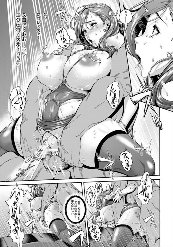 【エロ漫画】家族のために身体を売った人妻はデカチンのご主人様に何度もハメられて肉便器になるwww (11)