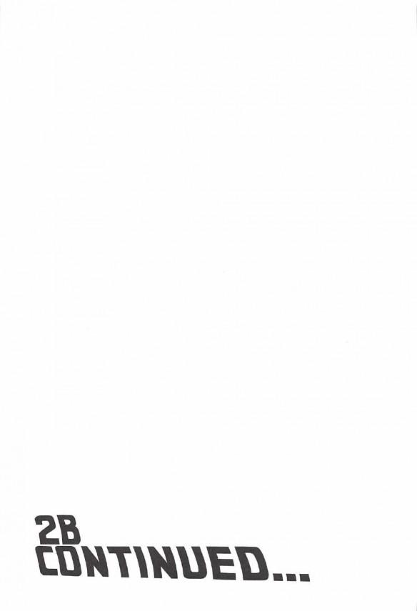 【ニーアオートマタ エロ漫画・エロ同人】ショタの9Sが交尾してみたいっていうからエロカワ巨乳の2Bがセックスさせてあげてるんだけど…w (2)