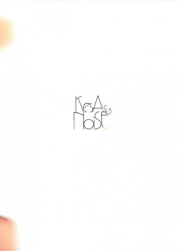 【デレマス エロ漫画・エロ同人】奥手なプロデューサーに薬盛ったらめちゃくちゃ積極的になってセックスされちゃう小早川紗枝ww (17)