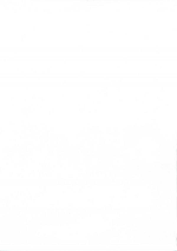【シスタークエスト エロ漫画・エロ同人】とびっきり可愛いシフォンとステラの双子姉妹と3Pセックス♪アゲハとタテハの姉妹にも中出しし放題ww (13)