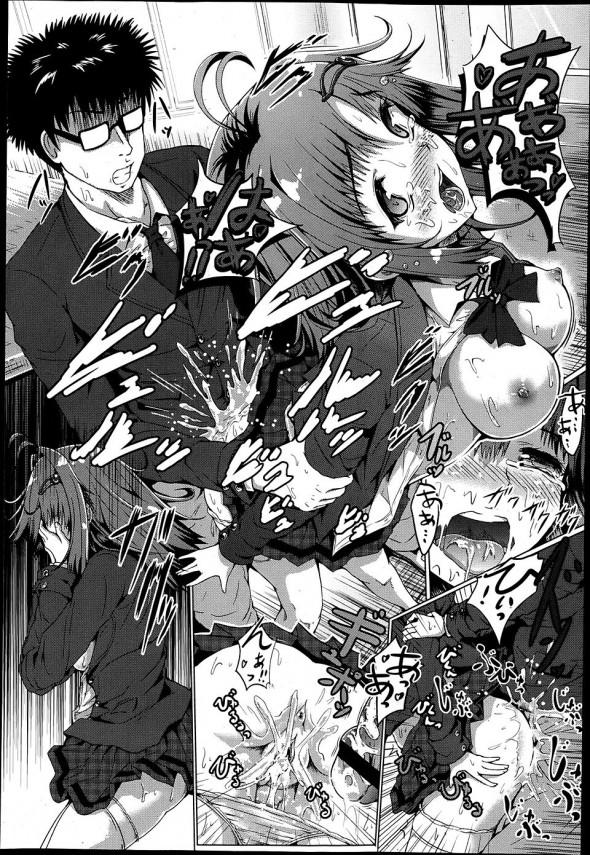 【エロ漫画・エロ同人】科学部に置いてあったクロロホルムを先輩に試すことになったが、弱みを握って処女を奪うwww (18)